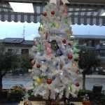 Albero di Natale 2015